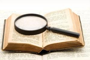 переводы Библии