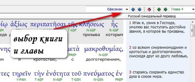 прграмма перевода с греческого