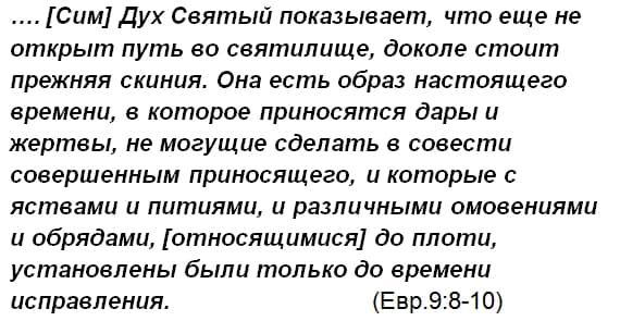закон Моисеев
