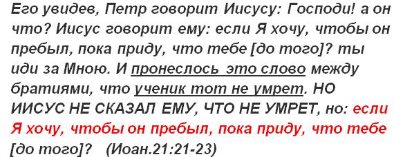 учение Христово