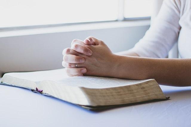 толкование священного Писания
