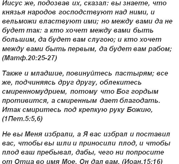 возраст Христов
