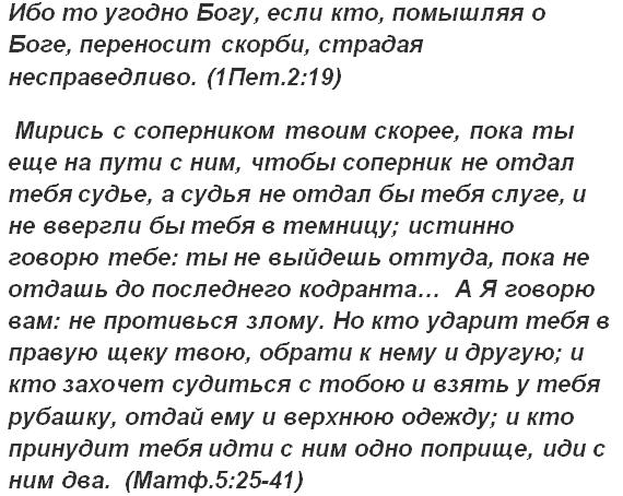 Как познать волю Божью