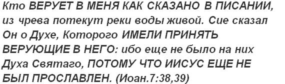Церковь. Дом Божий