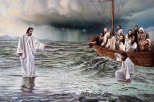 дар веры