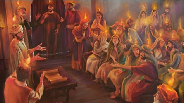 Церковь - собрание