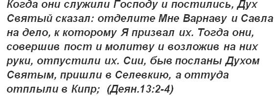 как становились апостолами