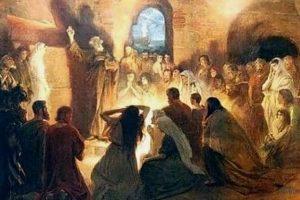 признаки апостола